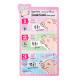 MEDIHEAL PiggyMom SoakSoak Nose-Pack (20pcs / 1box)