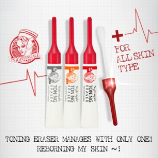 Пилинг-палочки для лица NIGHTINGALE Toning Eraser (1ea=2ml,1Box=5ea)