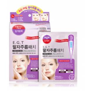 MEDIHEAL EGT Smile Line Patch 1box (5 шт.)