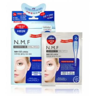 Mediheal NMF Aquaring Gel Eyefill 1box (5 шт.)