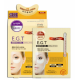 Mediheal EGT Essence Gel EyeFill Patch 1box (5 шт.)