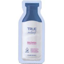 ETUDE House True Relief Moist Emulsion 1.5ml * 10ea