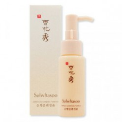 Sulwhasoo Gentle cleansing foam 50ml.