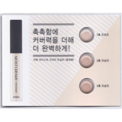 APIEU Moist Creamy Concealer SPF 30 / PA ++ 1ea