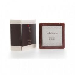 Sulwhasoo Herbal soap 70g