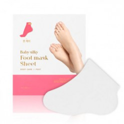 HOLIKAHOLIKA Baby Silky Foot Mask Sheet