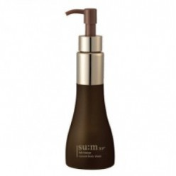 SUM37 All Rise UP Whitening Body Lotion 210ml