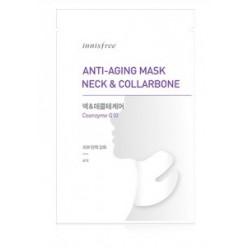 Маска для кожи шеи INNISFREE Special Care Mask - Neck & Collarbone 40ml