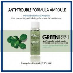 TROIAREUKE Anti-Problem Formula Ampoule (зеленый) 20 мл