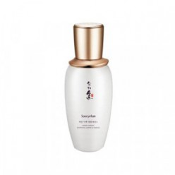 SOORYEHAN White Ginseng Whitening Ampoule Essence 50ml