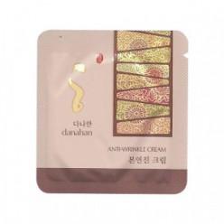 Danahan Bon yeon jin anti-wrinkle cream 1ml*10ea