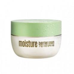 Защитный крем для лица GOODAL Moisture Barrier Cream 50ml