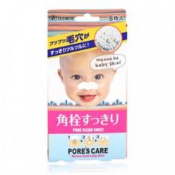 Elizabeth Nose Pore Pack (White) 8pcs