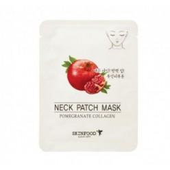 Маска для шеи SKINFOOD Pomegranate Collagen Neck patch mask