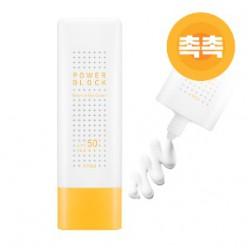 APIEU Power Block Essence Sun Cream 50ml SPF50 + PA ++++