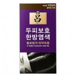 RYOE Jayangyunmo серое покрытие для волос
